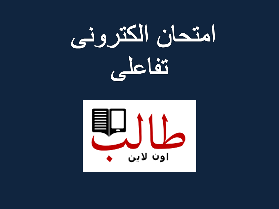 إيمى عماد talb online طالب اون لاين