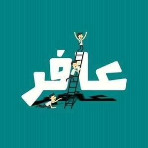 talbonline.com احمد