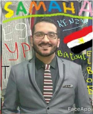 محمد سماحة طالب اون لاين