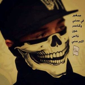mostafa | طالب اون لاين