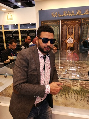 جمال ابو صبيحة | طالب اون لاين