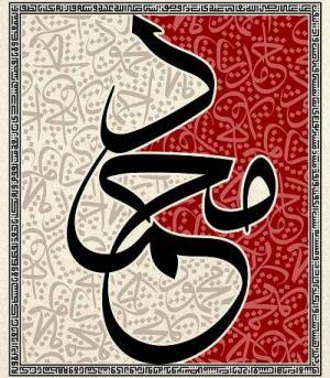 talbonline.com محمد عبدالعظيم محمد