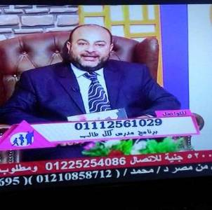 Mohamed El-ghobashy طالب اون لاين