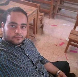 أحمد محمد عبد الوهاب  طالب اون لاين