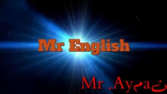 Ayman A. Ismaeil طالب اون لاين