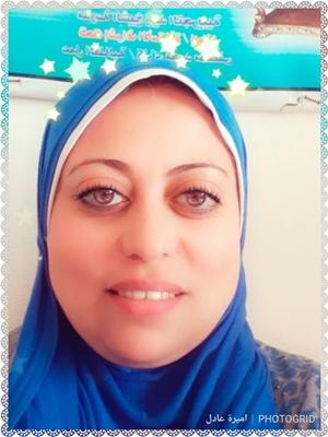 أميرة عادل أبو اليزيد  طالب اون لاين