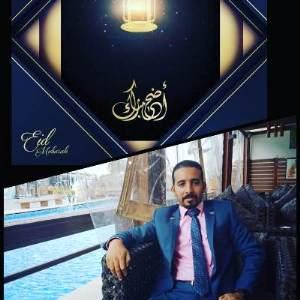 سيد عبد الرحمن سيد طالب اون لاين