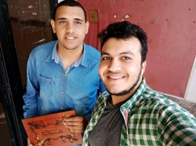 Mohammed Ihab Eyada طالب اون لاين