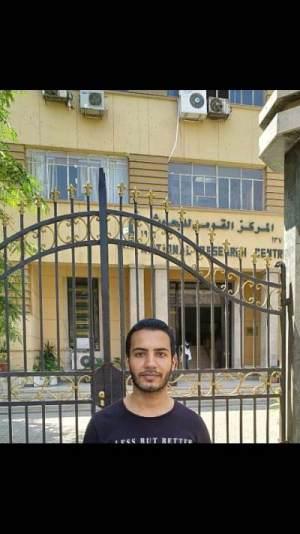 عبدالعزيز المشير طالب اون لاين