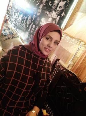 ياسمين محمد طالب اون لاين