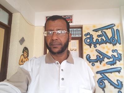 Mr.Hussein Seif | طالب اون لاين
