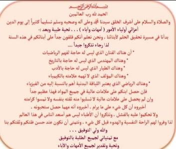 أ/ إبراهيم حسن  طالب اون لاين