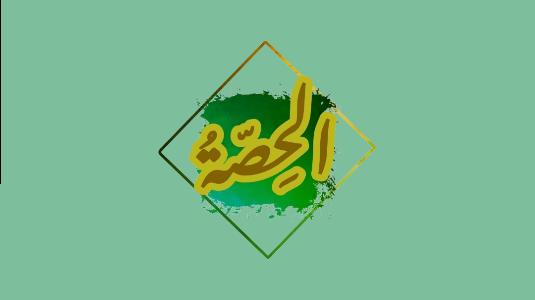 محمد عبدالمنعم طالب اون لاين