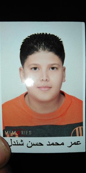 عمر محمد حسن الجرايحي شندل  | طالب اون لاين