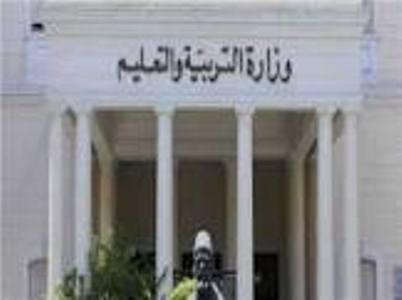 محمد حسن الاغبر طالب اون لاين