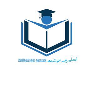 التعليم عبر الانترنت _ Education Online  | طالب اون لاين