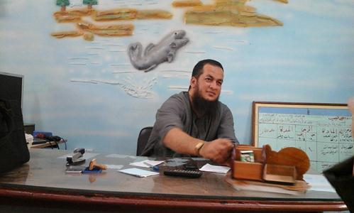 حمدان علي ابو العنين | طالب اون لاين