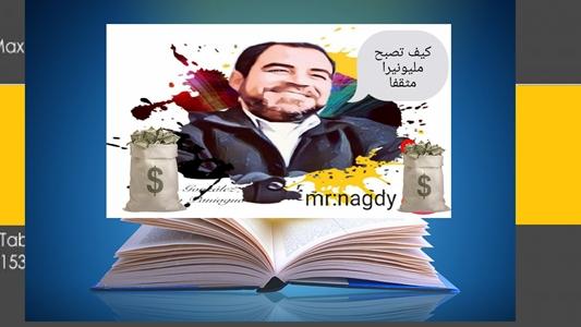 نجدي سعد سعيد | طالب اون لاين
