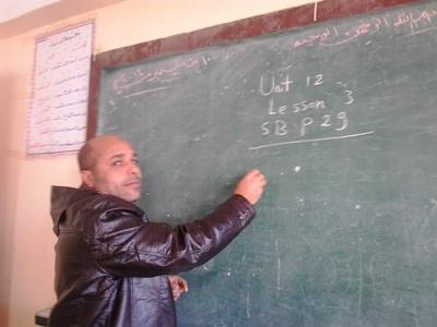 ايمن ابراهيم الصاوي | طالب اون لاين